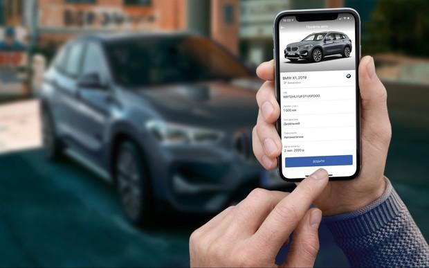 BMW and MINI приложение