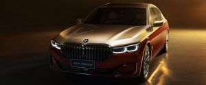 G12 BMW 7 Series Two-Tone special edition